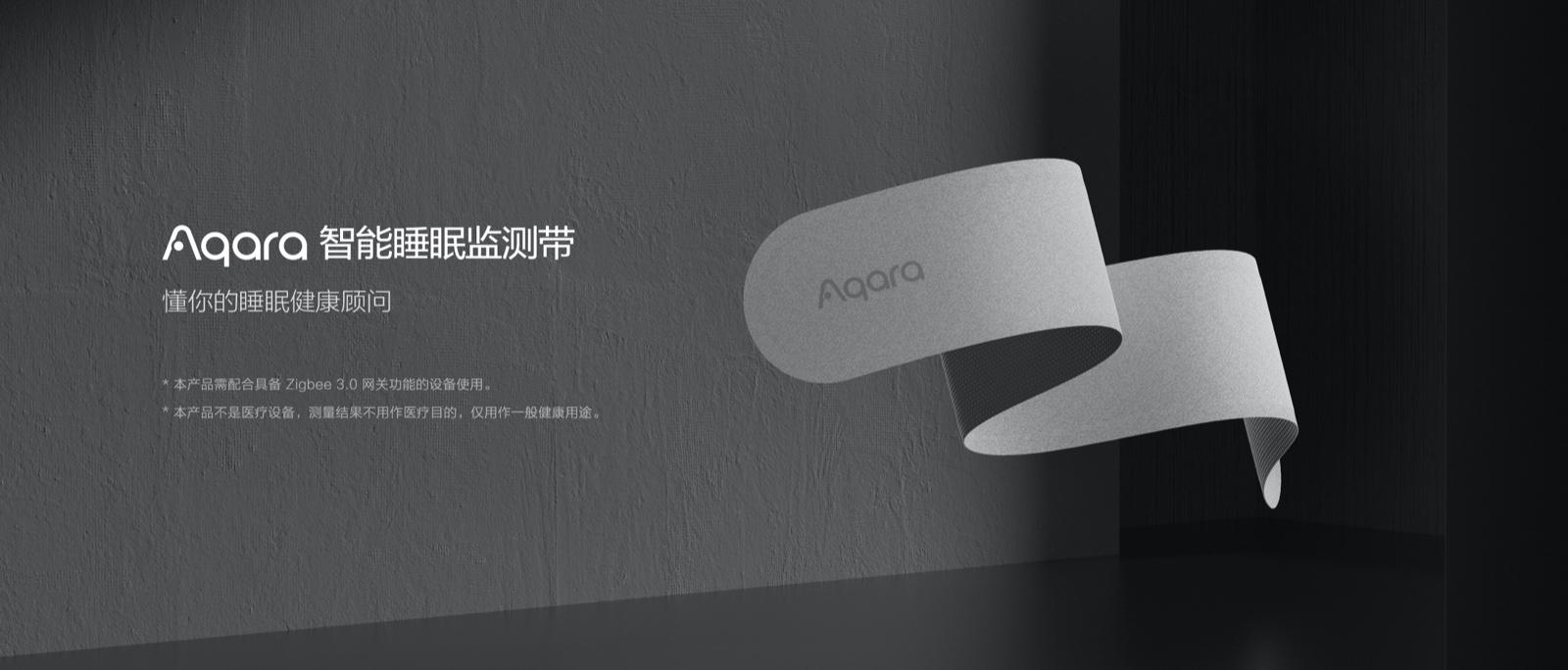 smart-sleep-monitor_01.jpg